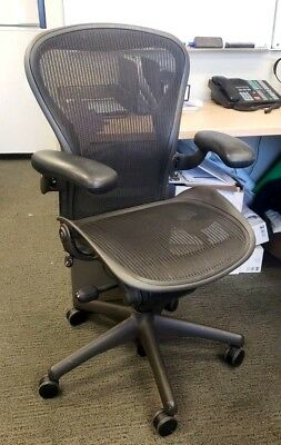 Aeron Size B Fully Loaded Task Chair Local Pickup Only
