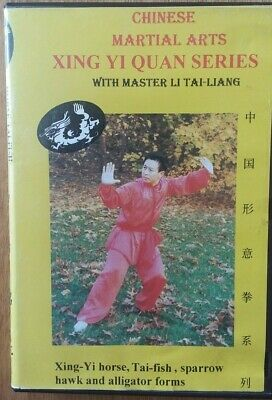 Chinese Martial Arts xing yi quan series