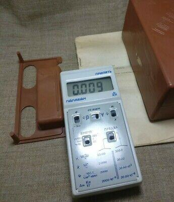 Pripyat Rks-20 Dosimeter Radiometer Geiger Counter Radiation Ussr Document