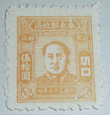 China Briefmarke ABART zus�tzlich in der Mitte gez�hnt SEHR SELTEN !!!