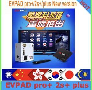 2018! EVPAD PRO PLUS ASIA IPTV HK ML TW CN VIET JPN KOREA Hallam Casey Area Preview