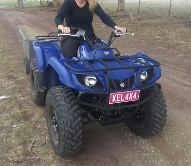 2016 Yamaha 350 Grizzly 4WD