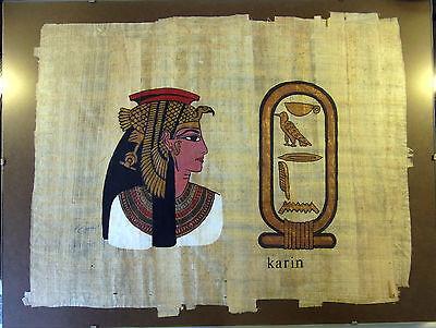 """ägyptisches Papyrusbild mit Schriftzug """"Karin"""" in Königskartusche m. Bildträger"""