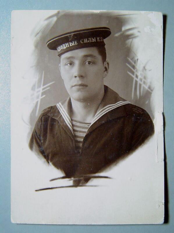 Russian Soviet Navy Submarines Brigade Sailor Photo USSR 1945 Soviet