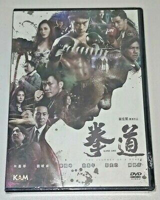 Chan Kwok Kwan QUAN DAO: The Journey Of A Boxer Dominic Lam Hong Kong Action DVD