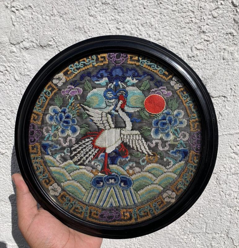 Antique Chinese Qing Dynasty Gauze Silk Civilian Rank Badge Silver Pheasant