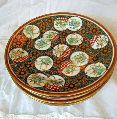 "Lot of (6) Porcelain Imari Japanese Gold Hand Painted Plates Diameter 7.5"" Mark"