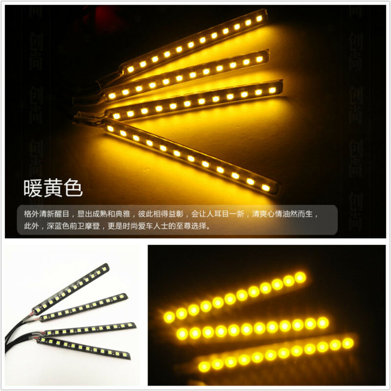 4x Interior Charge 12V Yellow LED Footwell Floor Decorative Atmosphere Lights
