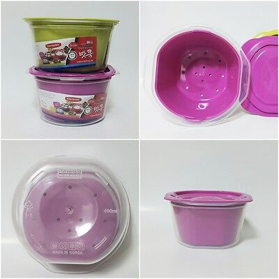 x 2 Microwave Food Container Steamer BPA Free Recyclable Double Steaming Korean