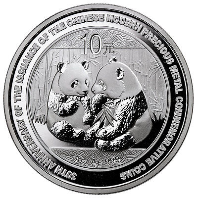 2009 China 1 Oz Silver Panda Bu Coin 10    30Th Anniversary In Mint Cap Sku25553