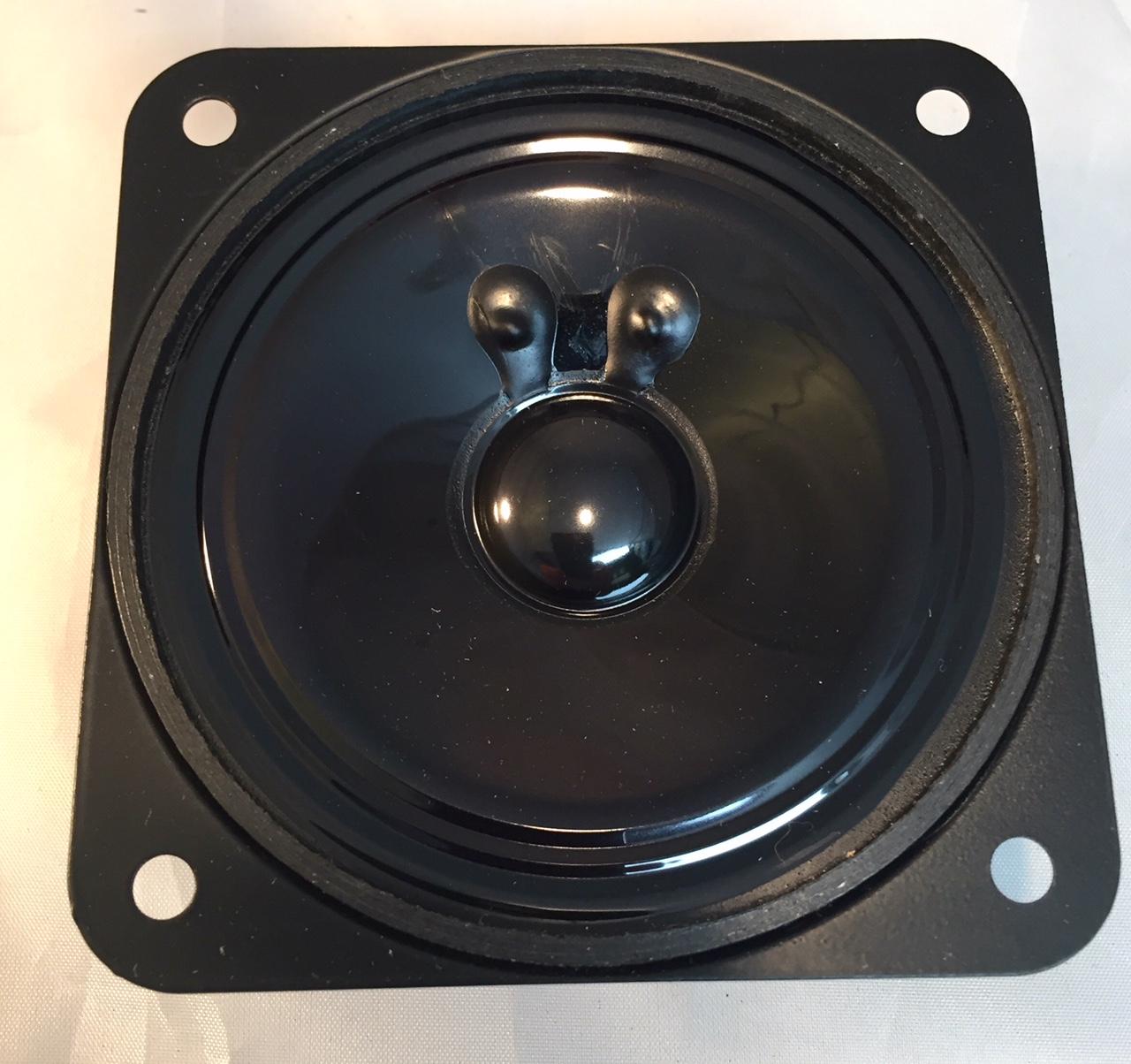 NuTone Door Speaker Cone Kit * Direct Replacement for 36076-000 * NEW!