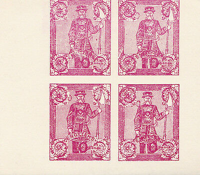 1971 STRIKE MAIL ENGLISHs POST 10p IMPERFORATE BLK 4 STAMPS WHITE MNH UNISSUED