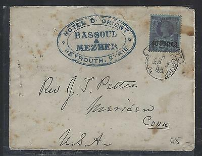 BRITISH LEVANT, TURKEY  (P1708B)  1883 ON QV GB 40PF/2 1/2  BEYROUT SYRIE TO USA