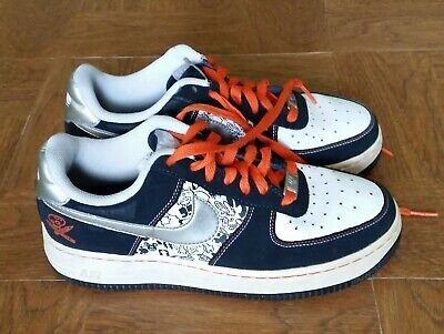 Youth Nike athletic shoes. Air Force 1 '82'.  Black. Size 5Y (US)