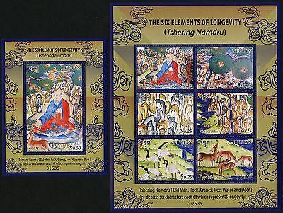Bhutan 2016 Sechs Elemente des Langen Lebens Mythologie Kunst Folkore MNH