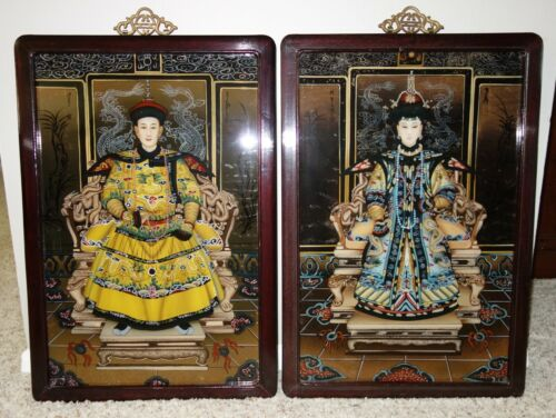 Vintage Chinese Reverse Glass Painting Portrait Emperor & Empress