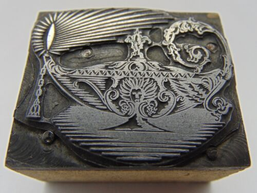 Printing Letterpress Printers Block Aladdin Like Lamp