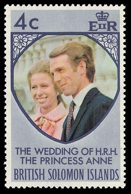 SOLOMON ISLANDS 259 (SG245) - Princess Anne Royal Wedding (pf99822)