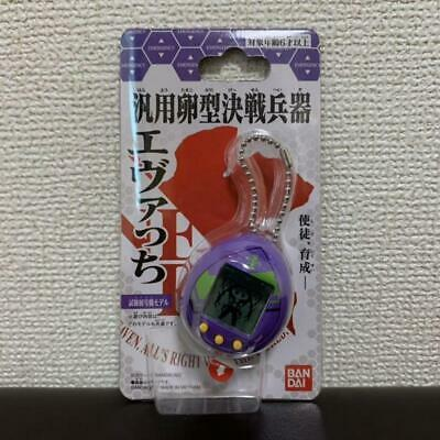 BANDAI Tamagotchi Evacchi test first machine model from japan