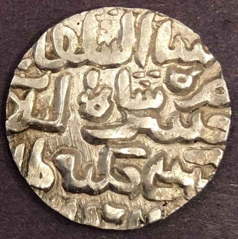 India – Bengal Sultanate – Nasir al-Din Nusrat, Tanka, G&G B810, XF, 10.51g