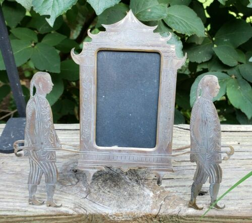 c1890 VICTORIAN Etched Metal ASIAN ORIENTALIST CHINESE Miniature Figural Frame
