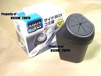 1x Front Left Trash Box YAC Japan For Jdm TOYOTA AQUA ,PRIUS-C  Oem-YAC-Item
