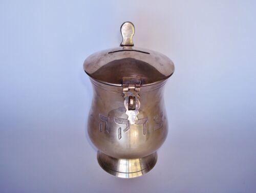 OLD Silver Tone Jewish Hebrew Judaica Tzedakah Charity Donation Box Vessel