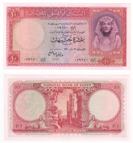 1960 EGYPT £10 Banknote - P.32 - UNC.