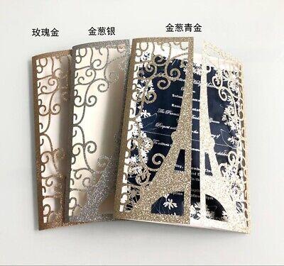 Laser Cut Glitter Hollow Eiffel Tower Wedding Anniversary Invitation Card