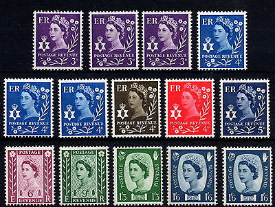 GB 1958-70 Northern Ireland Pre-Decimal Definitive Set of 14 MNH Unmounted Mint