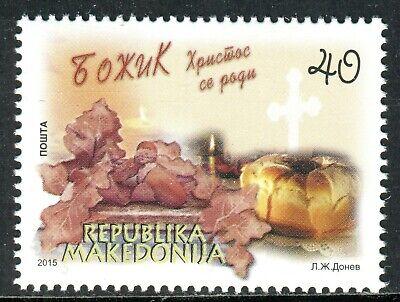 205 - MACEDONIA 2015 - Christmas - MNH Set