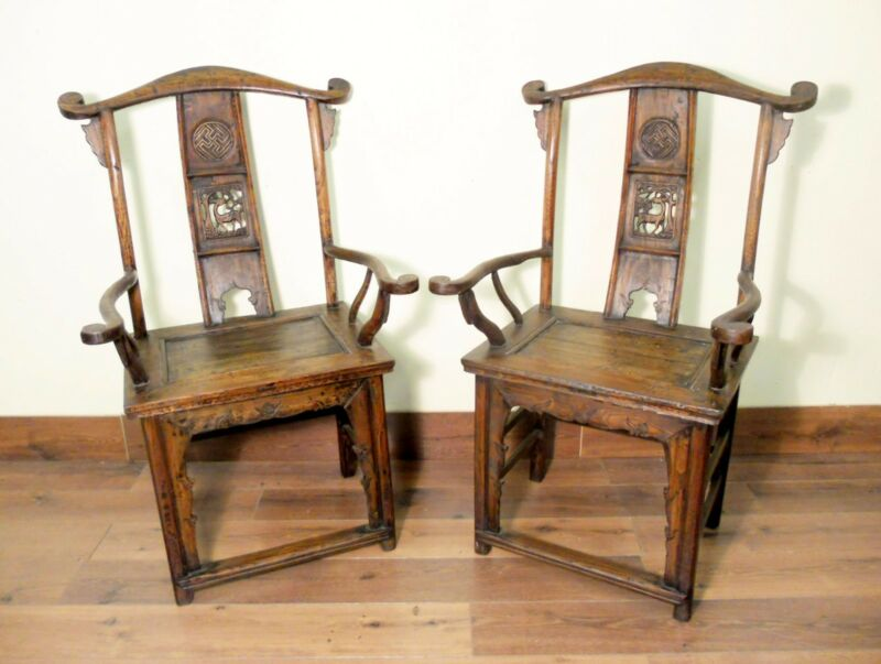 Antique Chinese High Back Arm Chairs (5511) (Pair), Circa 1800-1849