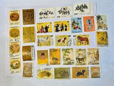 ROC TAIWAN Stamp Collection  Paintings, animal & Emperor #TW115