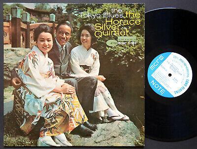 HORACE SILVER Quintet The Tokyo Blues LP BLUE NOTE 4110 NY EAR MONO Junior Cook