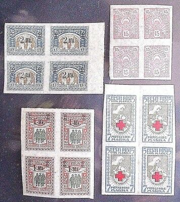Estonia Various Early Imperforate Blocks of 4. See Details.