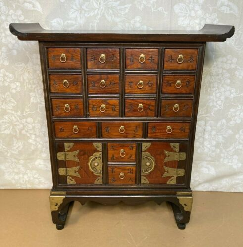 Antique Asian Spice Cabinet Tansu Incised Design on Drawer Fronts Brass Pulls
