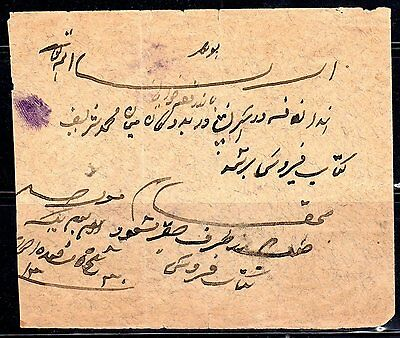 AFGHANISTAN 1909 JALALABAD OVAL DATED CANCEL TYING Sc #205 TO PESHAWAR BOTH NEAT