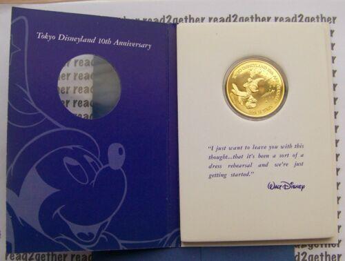 Tokyo Disneyland 10th Anniversary Commemorative Coin Medallion