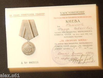 UdSSR  Urkunde   U67