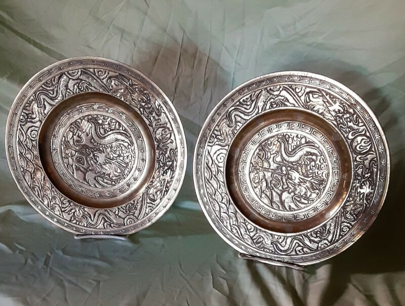 Pair of Antique Chinese Cast Brass Dragon Plates 19th Century