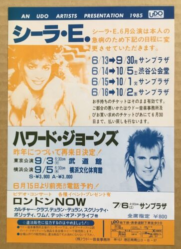 $0 ship! Japan PROMO flyer MINI poster 1985 Culture Club SHEILA E Go West TSC