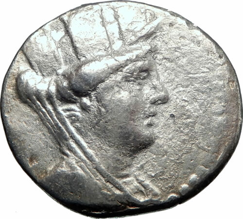 Arados Phoenicia Authentic Ancient 138bc Silver Greek Tetradrachm Coin I80755