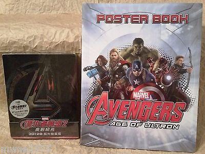 Marvel AVENGERS AGE OF ULTRON Blu-Ray 3D+2D TAIWAN STEELBOOK + Bonus Poster Book