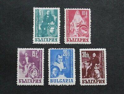 BULGARIA - 1947 SCARCE BOB SEMI-POST ACTOR'S PORTRAITS SET MNH RR