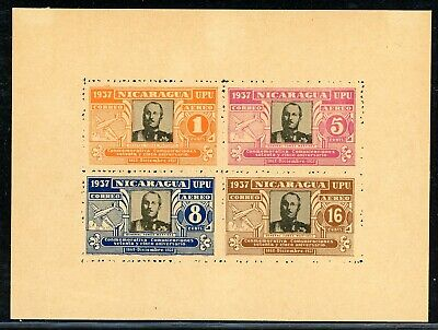 Nicaragua 75th Ann Postal Service Specialized: MAX #A235 5c in Rose PERF $$$