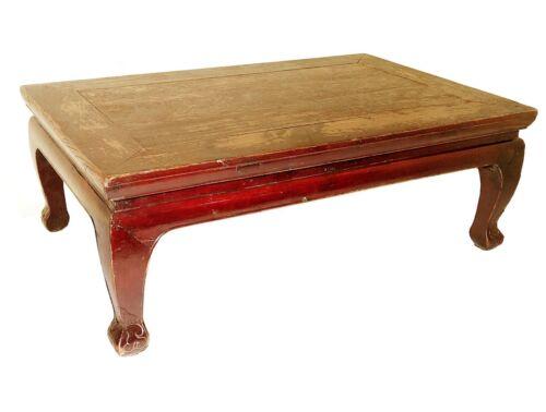 Antique Chinese Ming Kang Table (5395), Circa 1800-1849