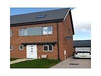 3 bed new build with drive & garage looking to exchange to a 3 or 4 bedroom house in birmingham