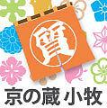 kyounokura-japan
