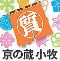 Kyounokura Japan
