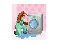 Washing machine repair , fridge and oven repair